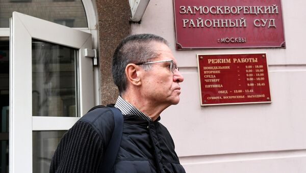 Экс-министр экономического развития Алексей Улюкаев у здания Замоскворецкого суда. 15 ноября 2017