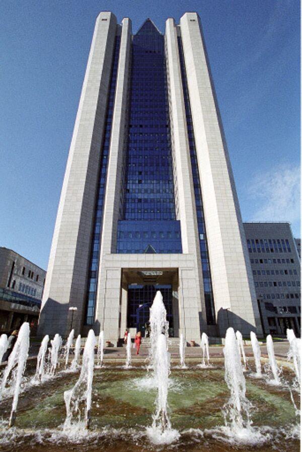 Здание ОАО Газпром