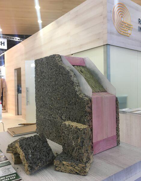 Образец цементно-стружечной плиты российского производства