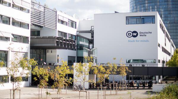 Здание Deutsche Welle в Бонне, Германия
