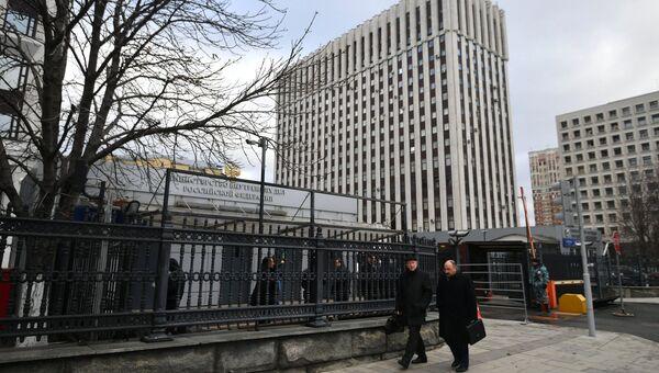 Здание министерства юстиции РФ в Москве. Архивное фото