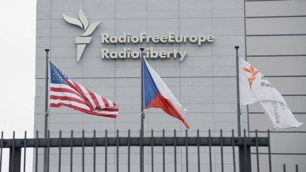 """Штаб-квартира радиовещательной организации Радио """"Свободная Европа""""/Радио """"Свобода"""" в Праге"""