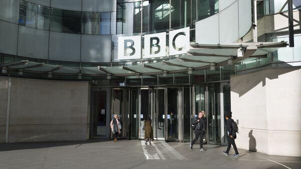 Штаб-квартира британская вещательной корпорации BBC в Лондоне. Архивное фото