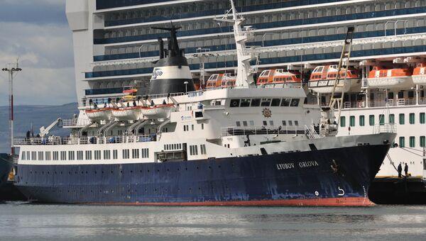 Российское круизное судно Любовь Орлова