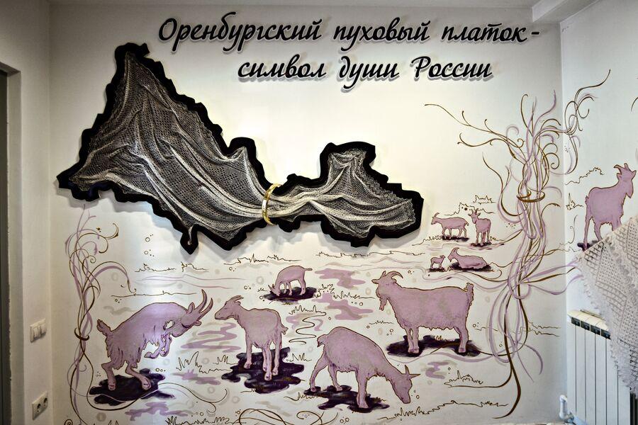 Форма Оренбургской области похожа на паутинку, проходящую через кольцо