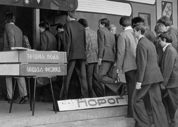 Ежегодный шуточный ритуал посвящения в студенты МИФИ, 1970-е годы