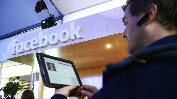 Стенд компании Facebook