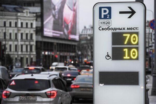 Указатель на парковку с информацией о количестве свободных мест, в том числе и для инвалидов, в Москве