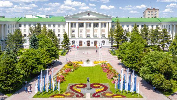 Здание Донского государственного технического университета