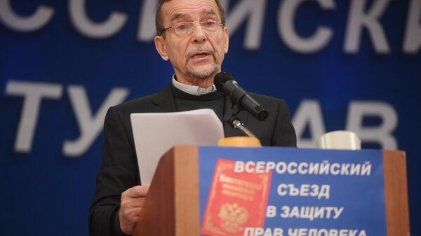 Лидер движения За права человека Лев Пономарев выступает на Всероссийском съезде в защиту прав человека. 26 ноября 2017