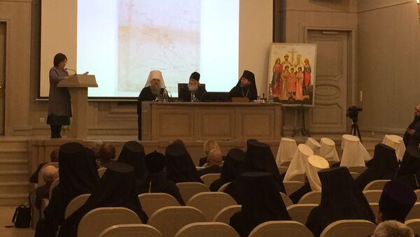 Конференция Дело об убийстве Царской семьи: новые экспертизы и материалы. Дискуссия