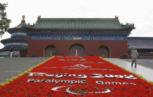Паралимпийские игры в Пекине