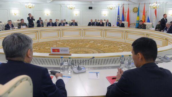 Участники саммита ОДКБ. Архивное фото