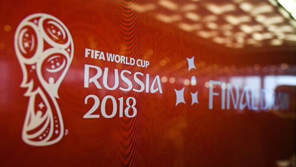 Баннер чемпионата мира по футболу 2018