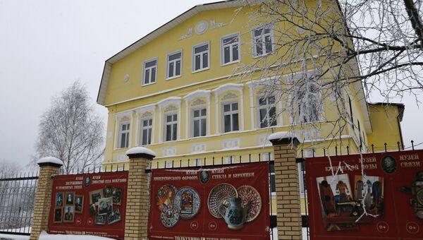 Дом музеев, открытый общественным деятелем Владимиром Столяровым в селе Толбухино Ярославской области.