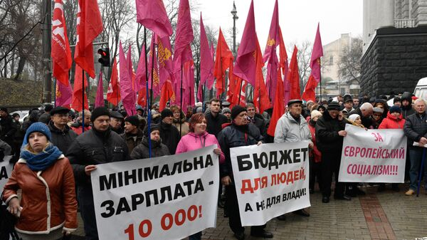 Участники акции протеста у Верховной рады Украины. Архивное фото
