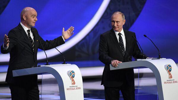 Президент РФ Владимир Путин и президент FIFA Джанни Инфантино на финальной жеребьёвке чемпионата мира по футболу 2018