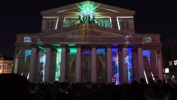 Московский международный фестиваль Круг света. Архивное фото