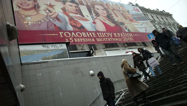 Прохожие в Киеве