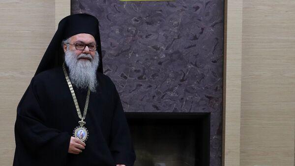 Патриарх Антиохийский и всего Востока Иоанн X