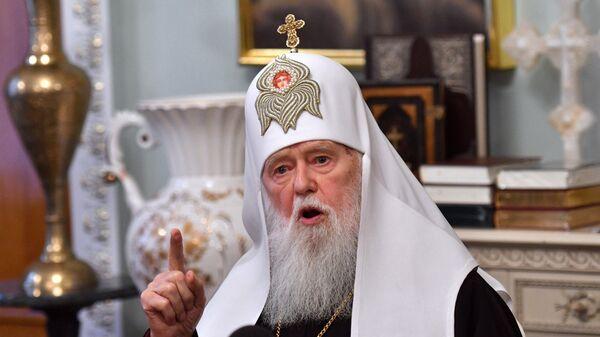 Предстоятель неканонической церковной структуры Украины патриарх Филарет. Архивное фото