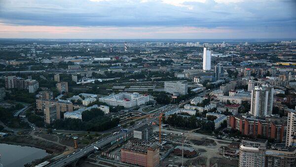 Город Екатеринбург. Архивное фото.