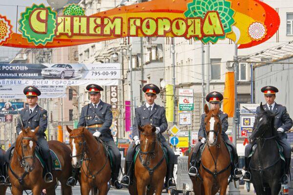 Эстафета московской милиции в День города