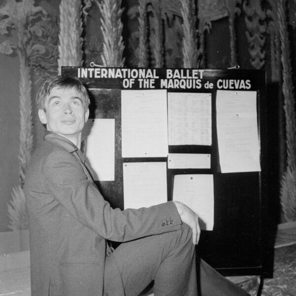 Рудольф Нуреев в Театре Елисейских полей в Париже