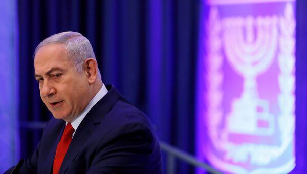 Премьер-министр Израиля Биньямин Нетаньяху во время выступления на конференции в МИД Израиля. 7 декабря 2017