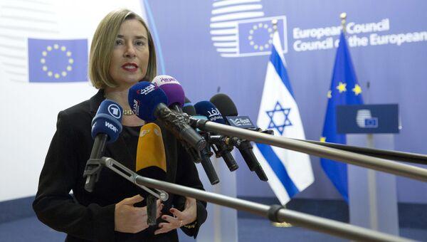 Глава дипломатии ЕС Федерика Могерини. Архивное фото