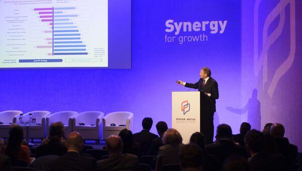 Уполномоченный при президенте РФ по защите прав предпринимателей Борис Титов выступает на Российско-британском бизнес-форуме в Лондоне
