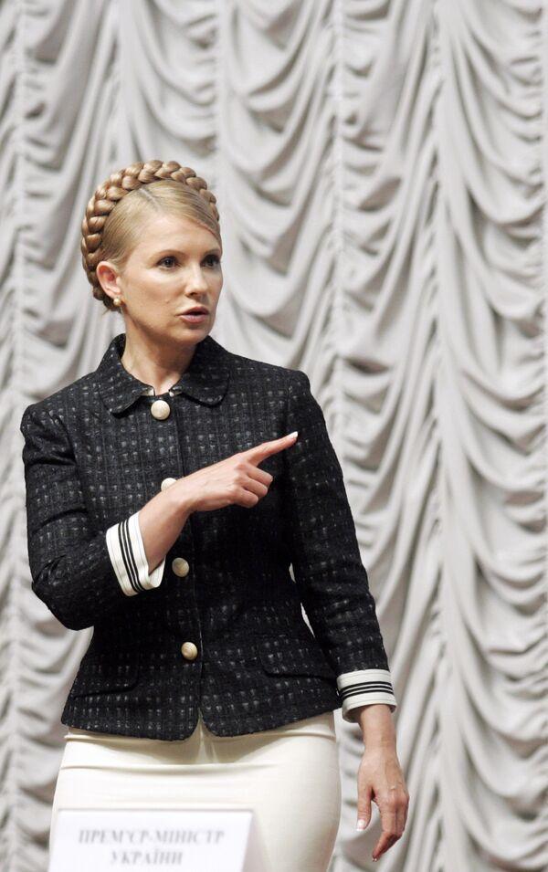 Премьер-министр Украины Юлия Тимошенко во время пресс-конференции
