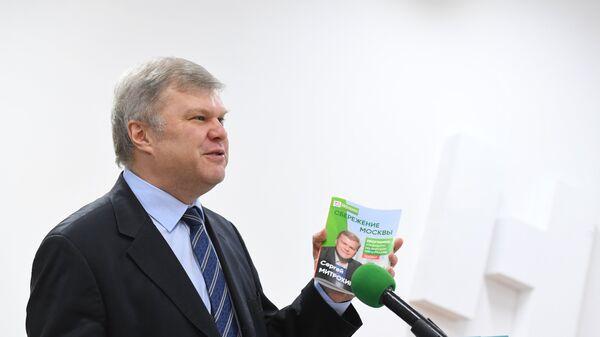Глава московского отделения партии Яблоко Сергей Митрохин