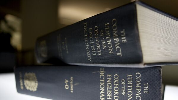 Оксфордский словарь английскго языка