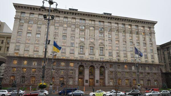 Киевская городская государственная администрация в Киеве