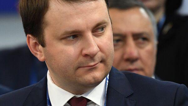Министр экономического развития РФ Максим Орешкин на съезде партии Единая Россия. 22 декабря 2017