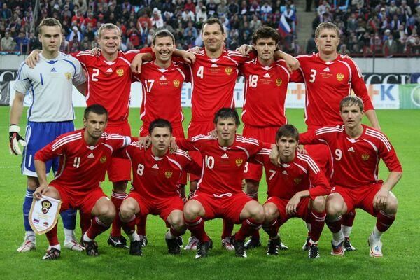 Сборная России по футболу перед отборочным матчем ЧМ-2010 со сборной Уэльса