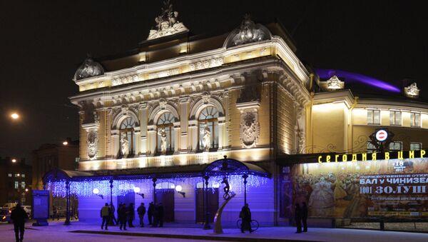 Здание Большого Санкт-Петербургского Государственного цирка на Фонтанке