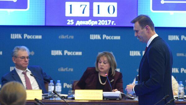 Алексей Навальный на заседании Центральной избирательной комиссии РФ. 25 декабря 2017