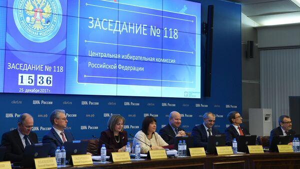 Заседание Центральной избирательной комиссии РФ. 25 декабря 2017