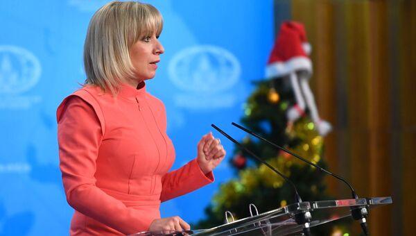 Официальный представитель МИД России Мария Захарова во время брифинга по текущим вопросам внешней политики. 28 декабря 2017