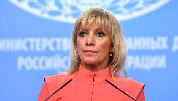 Официальный представитель МИД России Мария Захарова во время брифинга. 28 декабря 2017