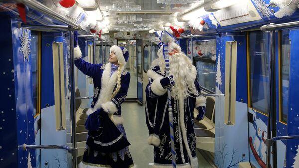 Дед Мороз и Снегурочка в вагоне тематического поезда, посвященного Новому 2018 году