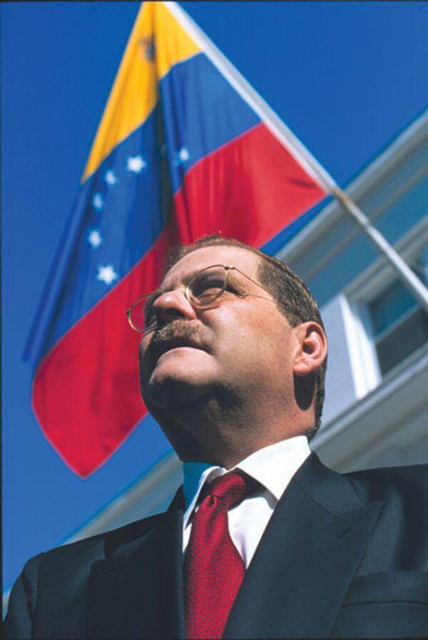 Посол Венесуэлы  Бернардо Альварес