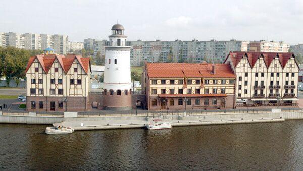Калининград. Архив