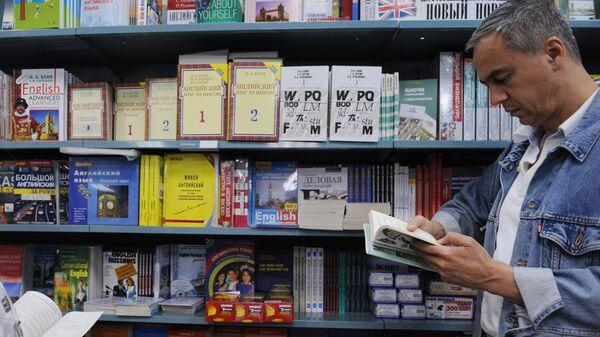 Покупка учебников в книжном магазине. Архивное фото