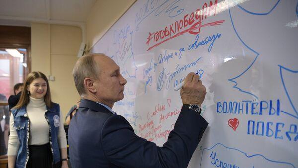 Президент Владимир Путин во время встречи с волонтерами в своем предвыборном штабе в Гостином дворе в Москве. 10 января 2018