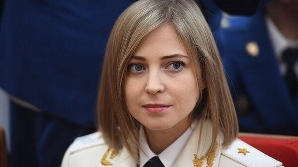 Поклонская призвала Киев оставить претензии на Крым