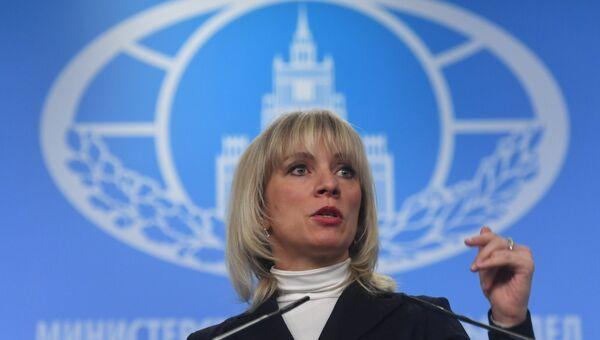Официальный представитель МИД РФ Мария Захарова во время брифинга по текущим вопросам внешней политики. 12 января 2018