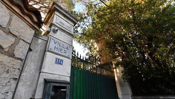 Вилла  Иер в Кап д'Антиб якобы купленная российским олигархом Сулейманом Керимовым на имя другого человека